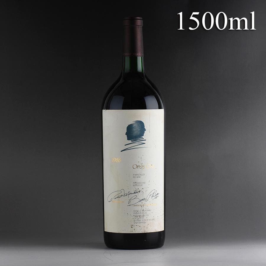【送料無料】 [1988] オーパス・ワン マグナム 1500ml ※ラベル汚れ、擦れ、傷アメリカ / カリフォルニア / 赤ワイン