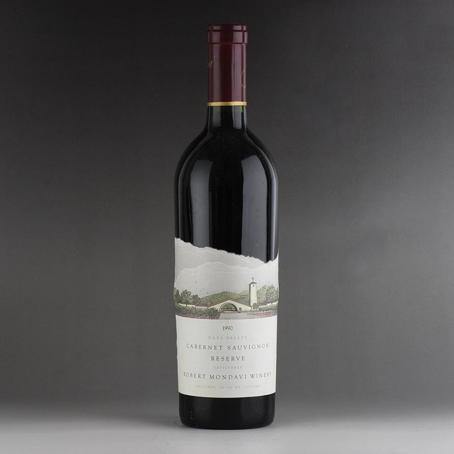 [1990] ロバート・モンダヴィ カベルネ・ソーヴィニヨン リザーヴ ※コルク下がりアメリカ / カリフォルニア / 赤ワイン