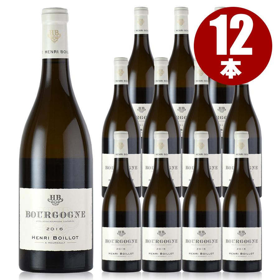 [2016] アンリ・ボワイヨ ブルゴーニュ・ブラン 【12本セット】フランス / ブルゴーニュ / 白ワイン