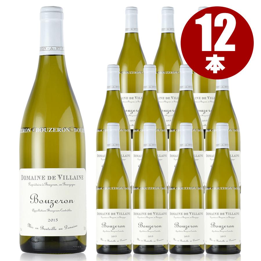 [2015] ドメーヌ・ド・ヴィレーヌ ブーズロン 【12本セット】フランス / ブルゴーニュ / 白ワイン