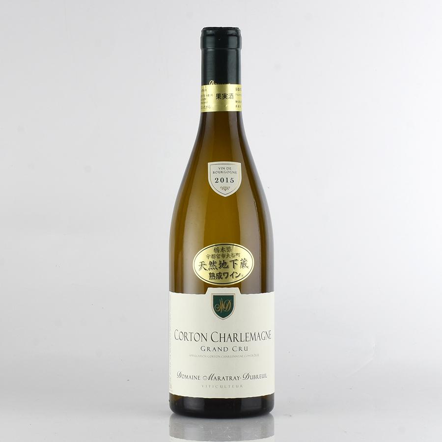 [2015] マラトレ・デュブルイユ コルトン・シャルルマーニュフランス / ブルゴーニュ / 白ワイン