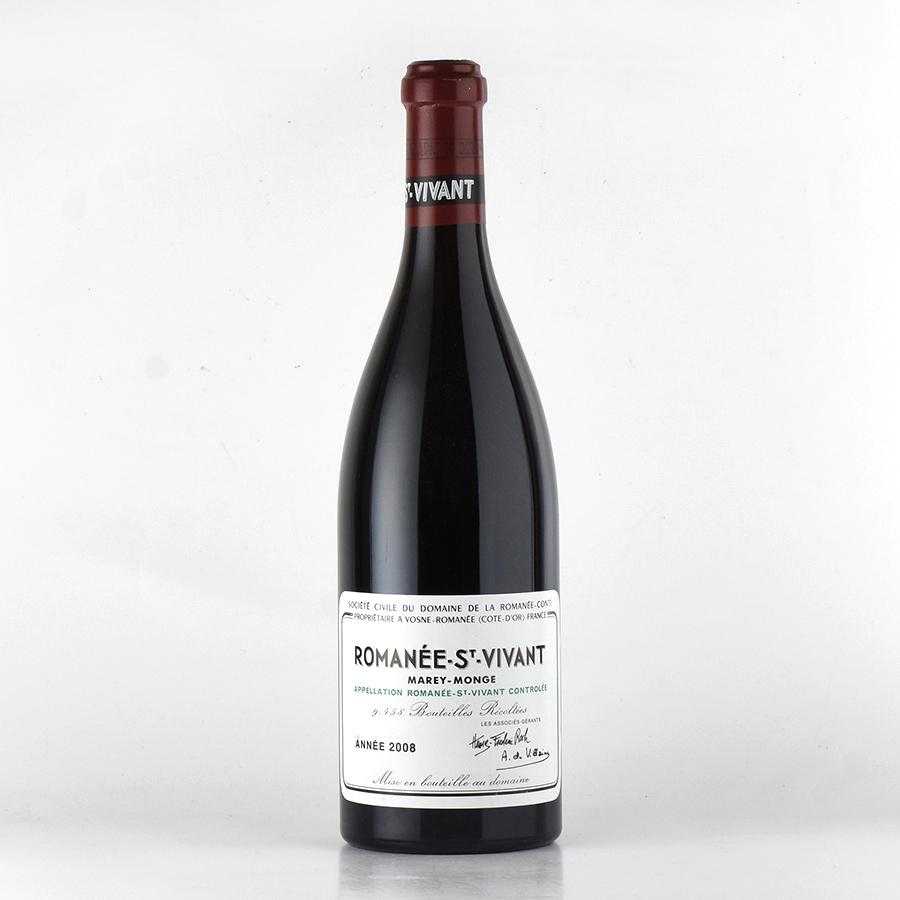[2008] ドメーヌ・ド・ラ・ロマネ・コンティ DRCロマネ・サン・ヴィヴァンフランス / ブルゴーニュ / 赤ワイン