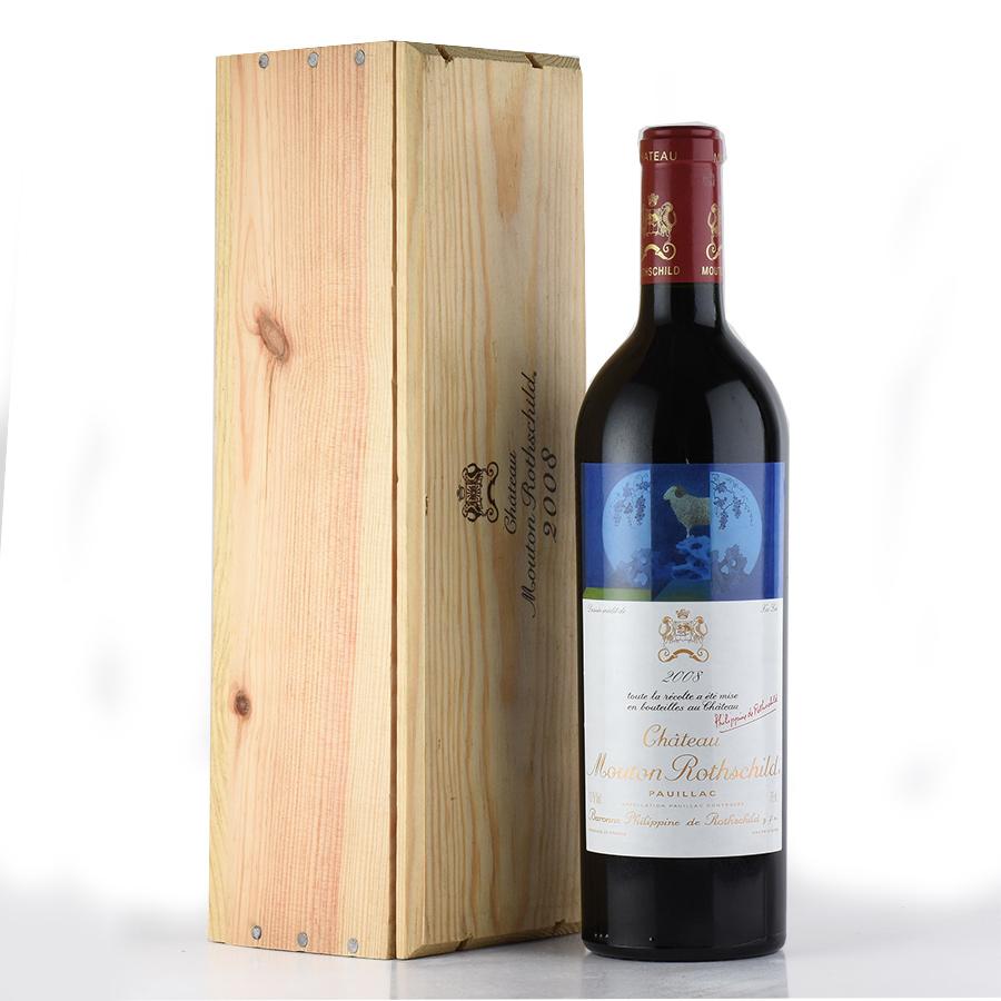 [2008] シャトー・ムートン・ロートシルト 【木箱付き】※木箱欠けありフランス / ボルドー / 赤ワイン[のこり1本]