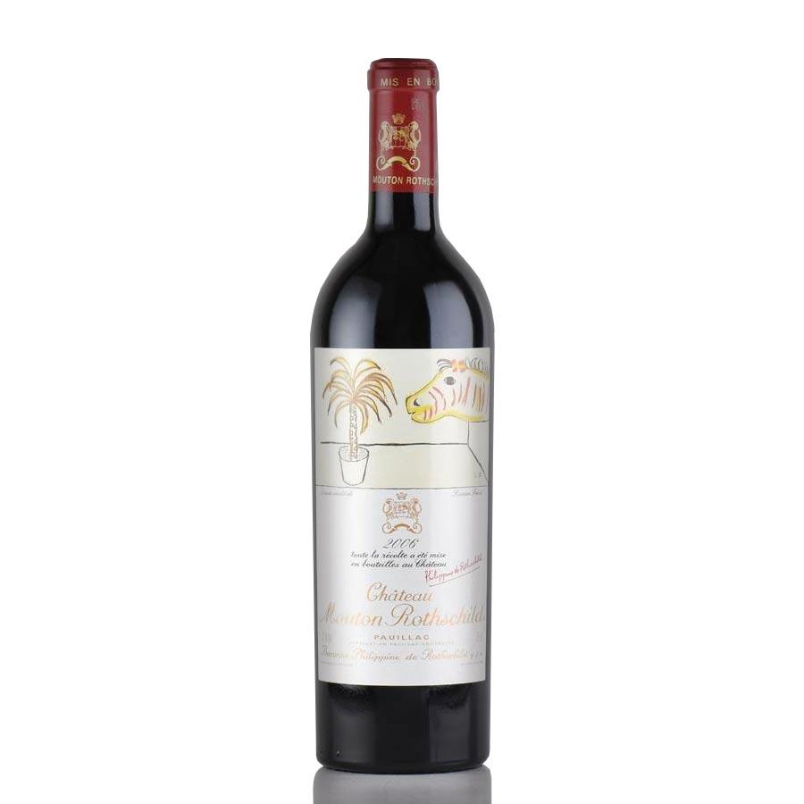 [2006] シャトー・ムートン・ロートシルトフランス / ボルドー / 赤ワイン