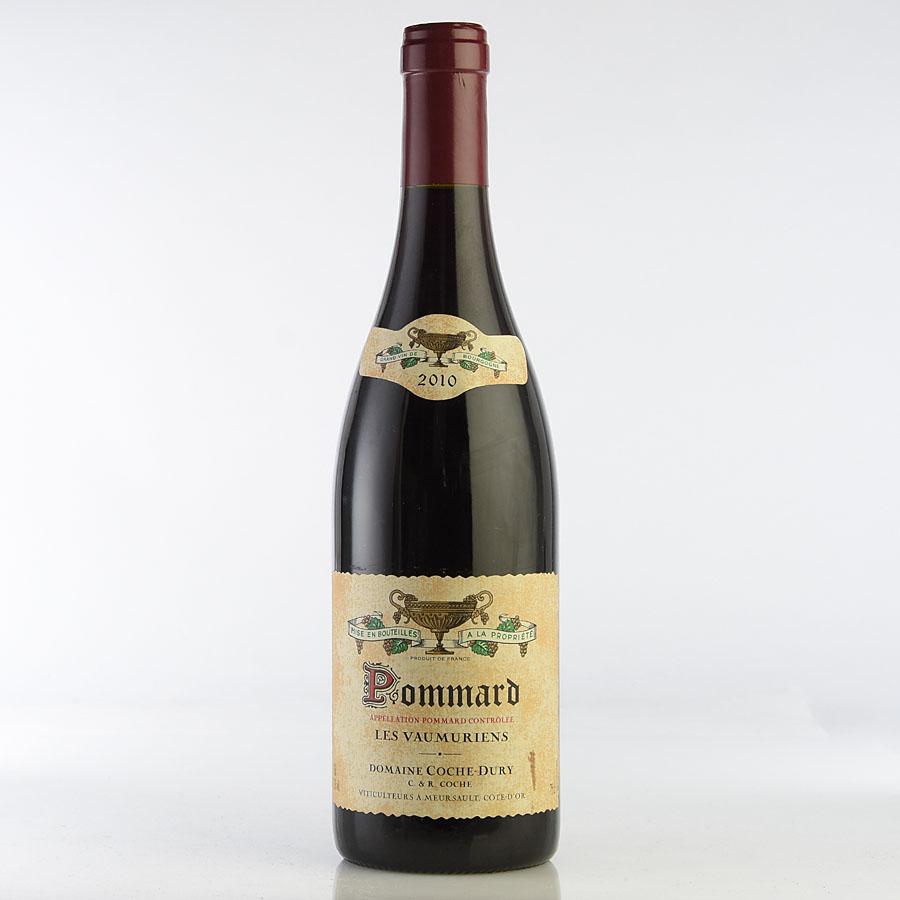[2010] コシュ・デュリポマール レ・ヴォーミュリアン750ml(フランス/ブルゴーニュ/赤ワイン)