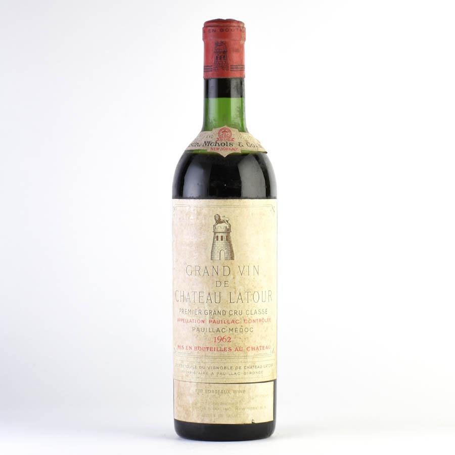 [1962] シャトー・ラトゥール ※ラベル汚れ、キャップシール腐食フランス / ボルドー / 赤ワイン[outlet][のこり1本]