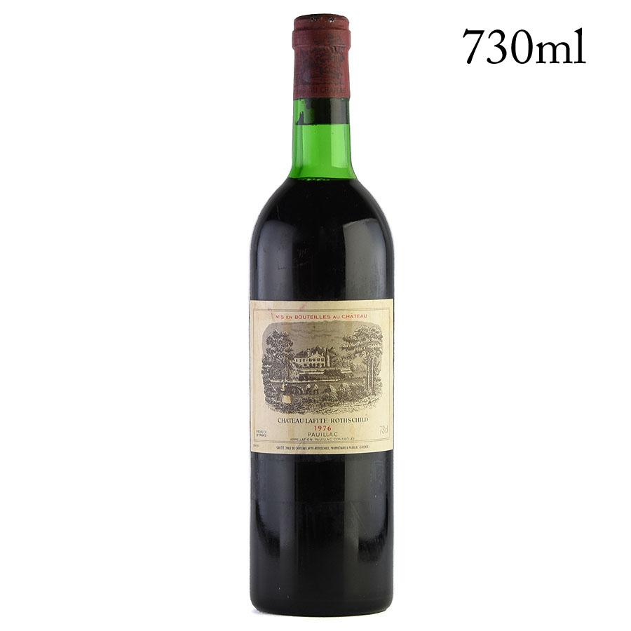 [1976] シャトー・ラフィット・ロートシルト ※ラベル汚れ、キャップシール腐食ありフランス / ボルドー / 赤ワイン[のこり1本]