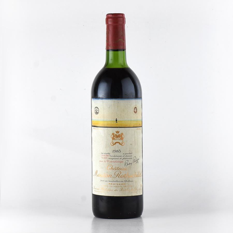 【新入荷★特別価格】[1983] シャトー・ムートン・ロートシルトフランス / ボルドー / 赤ワイン