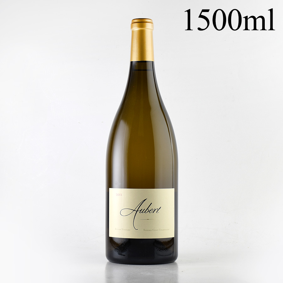 【新入荷★特別価格】[2013] オーベールシャルドネ リッチー・ヴィンヤード マグナム 1500mlアメリカ / カリフォルニア / 白ワイン