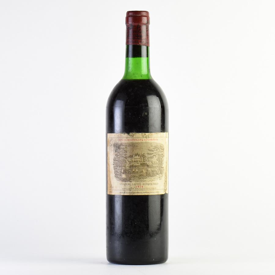 [1974] シャトー・ラフィット・ロートシルト ※ラベル汚れ、破れありフランス / ボルドー / 赤ワイン[outlet]