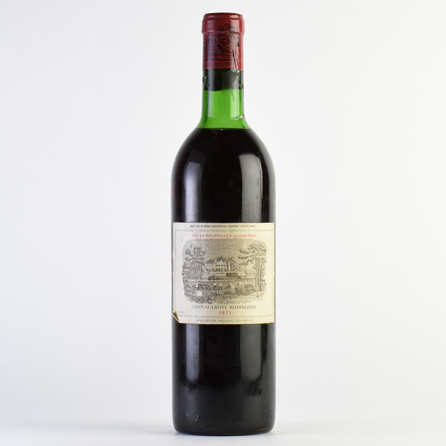 [1971] シャトー・ラフィット・ロートシルトフランス / ボルドー / 赤ワイン[のこり1本]