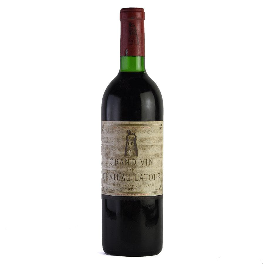 [1974] シャトー・ラトゥール ※ラベル汚れ、キャップシール傷ありフランス / ボルドー / 赤ワイン