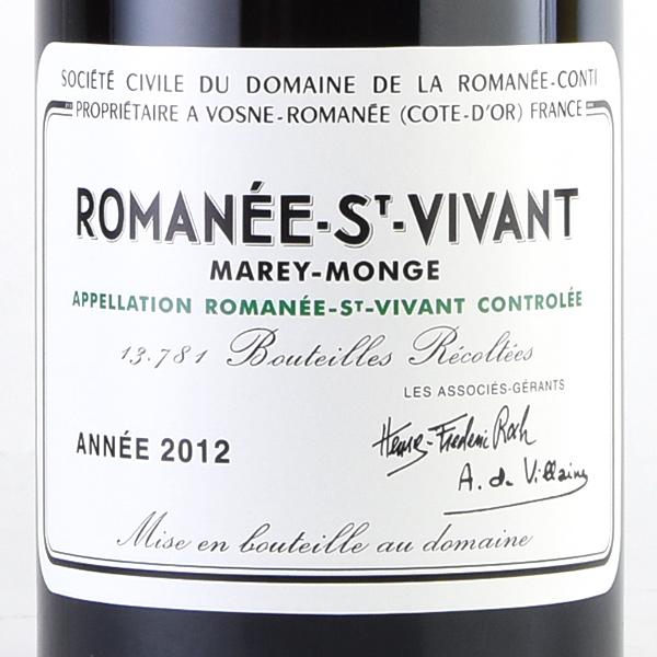 [2012] ドメーヌ・ド・ラ・ロマネ・コンティ DRCロマネ・サン・ヴィヴァンフランス / ブルゴーニュ / 赤ワイン