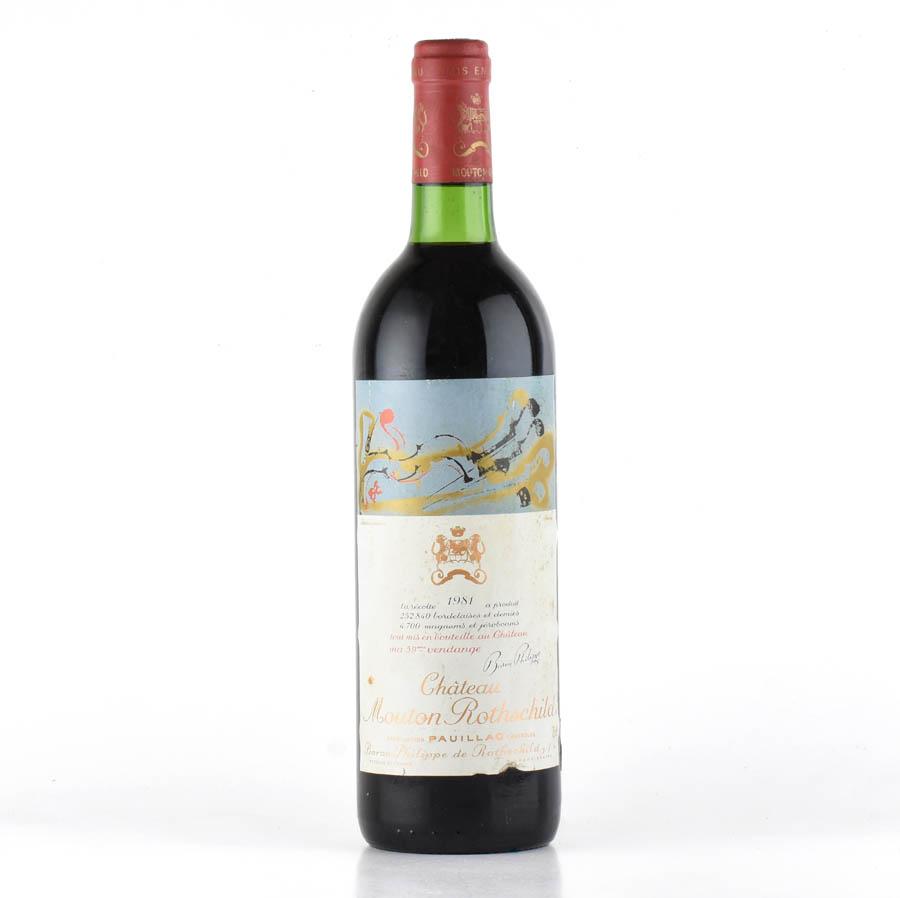 [1981] シャトー・ムートン・ロートシルトフランス / ボルドー / 赤ワイン
