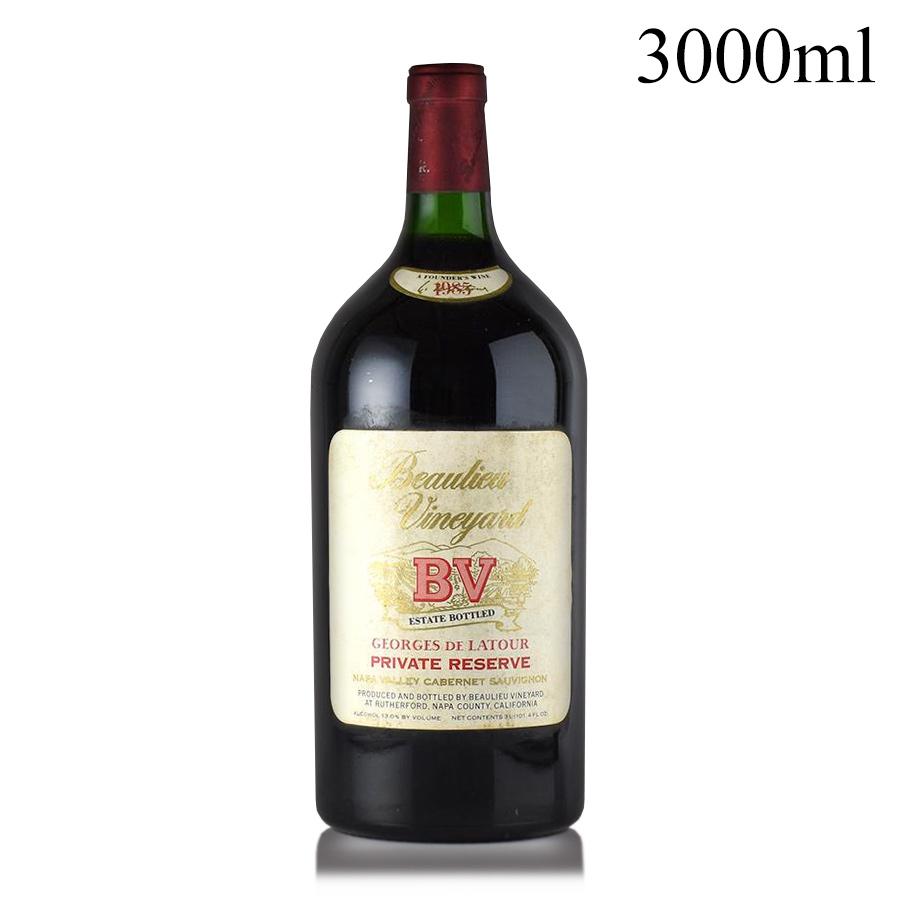 [1985] ボーリュー・ヴィンヤードカベルネ・ソーヴィニヨン ジョルジュ・ド・ラトゥール プライヴェート・リザーヴ ダブルマグナム 3000mlアメリカ / カリフォルニア / 赤ワイン[のこり1本]