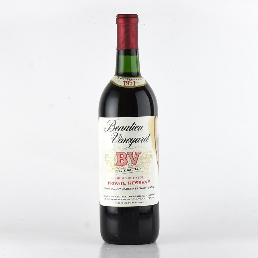 [1971] ボーリュー・ヴィンヤードカベルネ・ソーヴィニヨン ジョルジュ・ド・ラトゥール プライヴェート・リザーヴ※ラベル不良アメリカ / カリフォルニア / 赤ワイン[outlet]