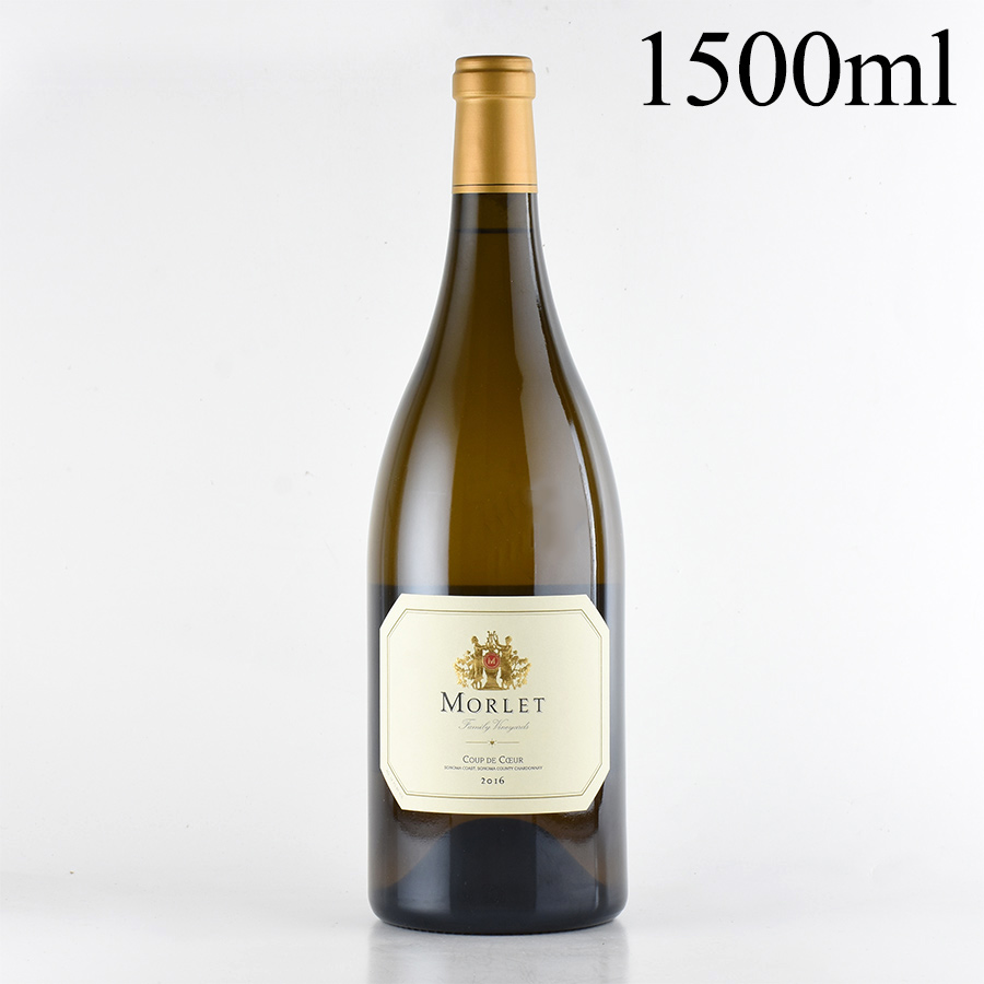 [2016] モレ【モルレ】シャルドネ クー・ド・クール マグナム 1500mlアメリカ / カリフォルニア / 白ワイン[のこり1本]