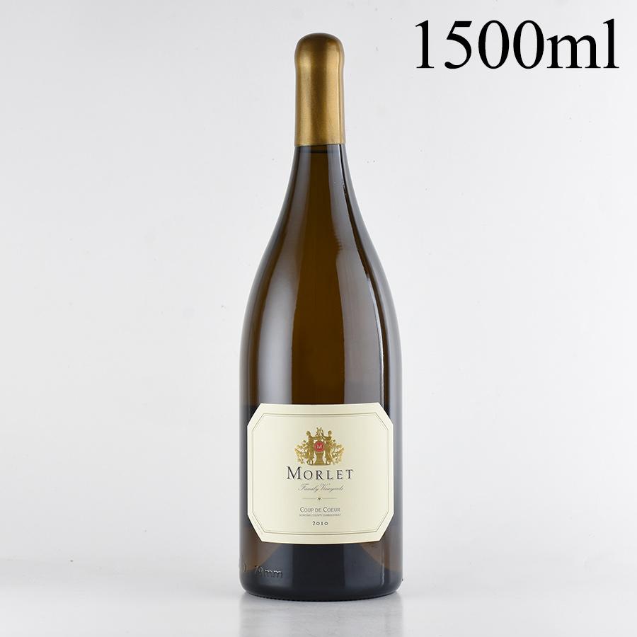 [2010] モレ【モルレ】シャルドネ クー・ド・クール マグナム 1500mlアメリカ / カリフォルニア / 白ワイン