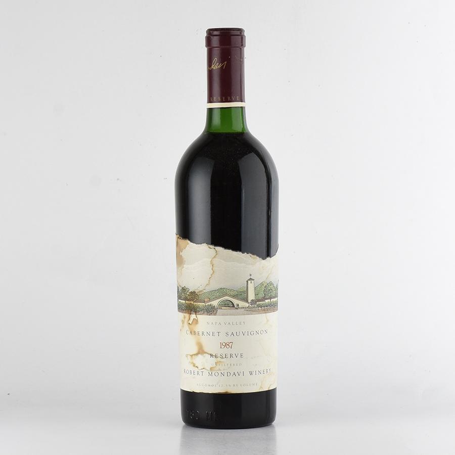 【新入荷★特別価格】[1987] ロバート・モンダヴィカベルネ・ソーヴィニヨン リザーヴ※ラベル不良アメリカ / カリフォルニア / 赤ワイン