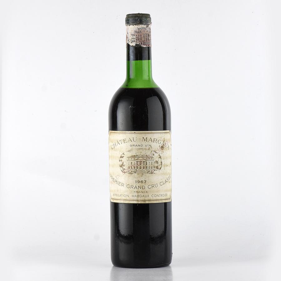 [1967] シャトー・マルゴー※キャップシール不良フランス / ボルドー / 赤ワイン[outlet]