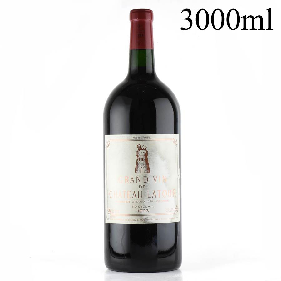 [1993] シャトー・ラトゥール ダブルマグナム 3000mlフランス / ボルドー / 赤ワイン[のこり1本]