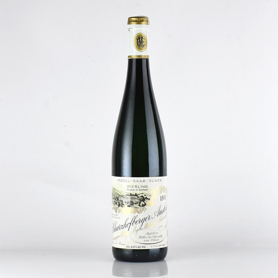[1990] エゴン・ミュラー シャルツホーフベルガー リースリング アウスレーゼ