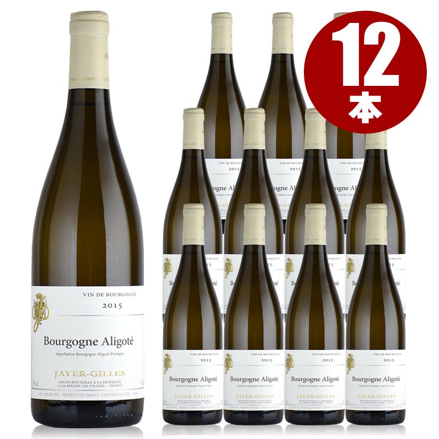 [2015] ジャイエ・ジル ブルゴーニュ アリゴテ 1ケース【12本】フランス / ブルゴーニュ / 白ワイン