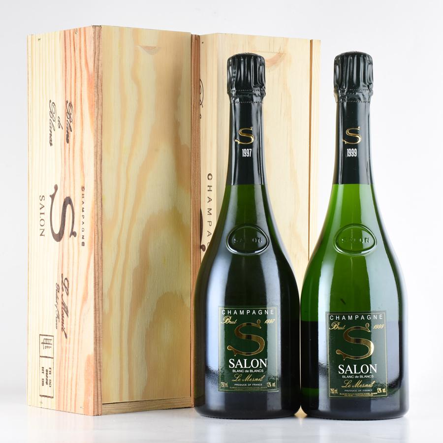 サロン '97&'99 2本入り木箱セット 【1997年1本&1999年1本】フランス / シャンパーニュ / 発泡系・シャンパン