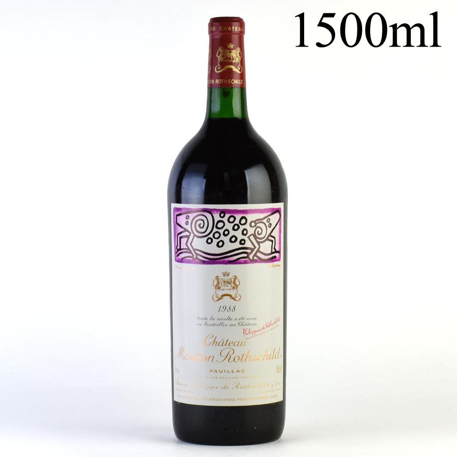 [1988] シャトー・ムートン・ロートシルト マグナム 1500ml ※液漏れフランス / ボルドー / 赤ワイン[outlet]