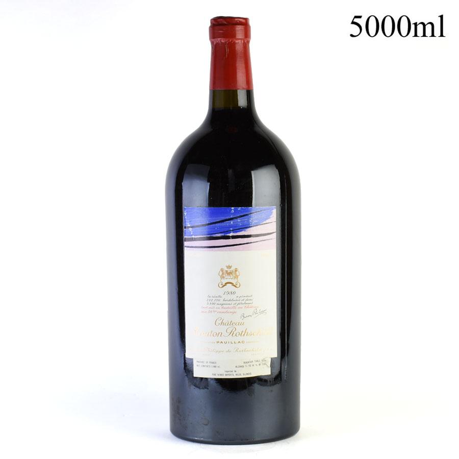 [1980] シャトー・ムートン・ロートシルト 5000mlフランス / ボルドー / 赤ワイン[のこり1本]