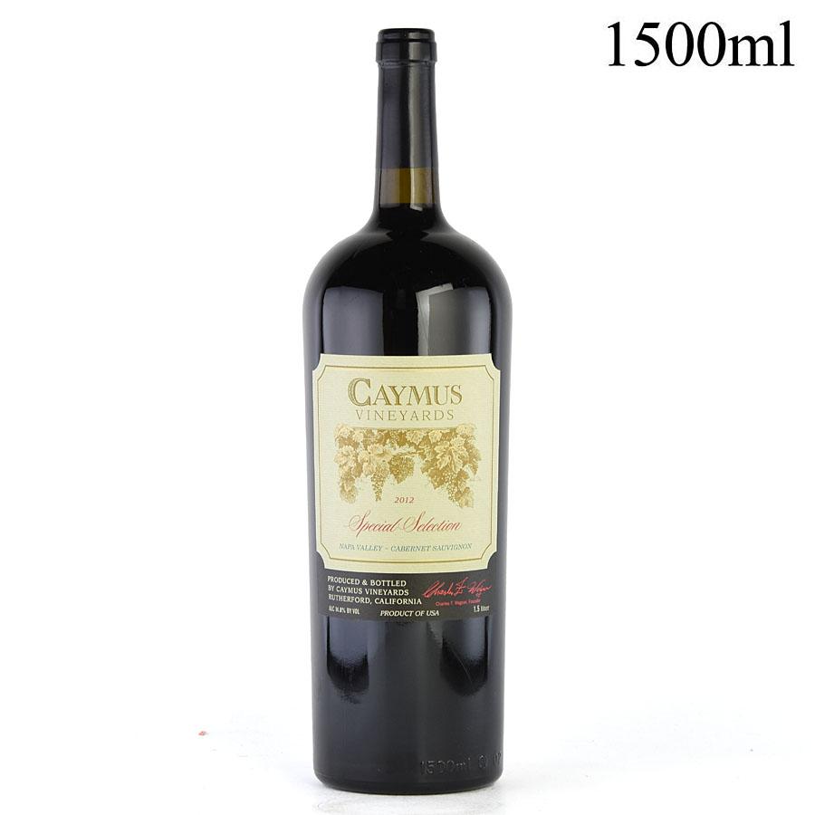 [2012] ケイマス スペシャル・セレクション カベルネ・ソーヴィニヨン マグナム 1500mlアメリカ / カリフォルニア / 赤ワイン
