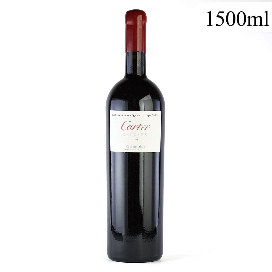 [2009] カーター・セラーズ カベルネ・ソーヴィニヨン コロシアム・ブロック マグナム 1500mlアメリカ / カリフォルニア / 赤ワイン