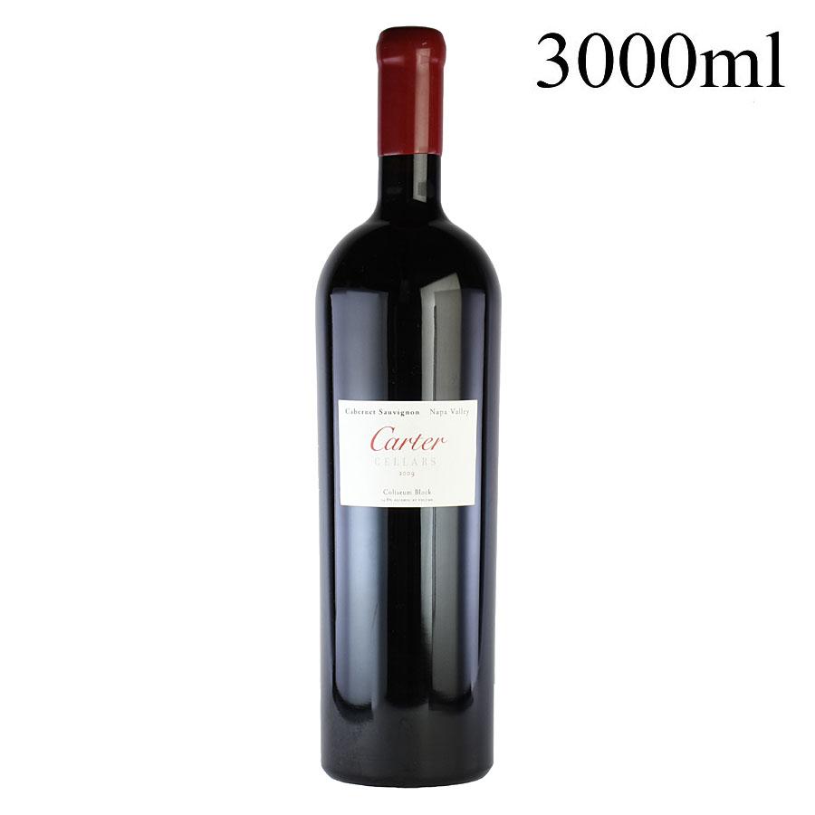[2009] カーター・セラーズ カベルネ・ソーヴィニヨン コロシアム・ブロック ダブルマグナム 3000mlアメリカ / カリフォルニア / 赤ワイン[のこり1本]