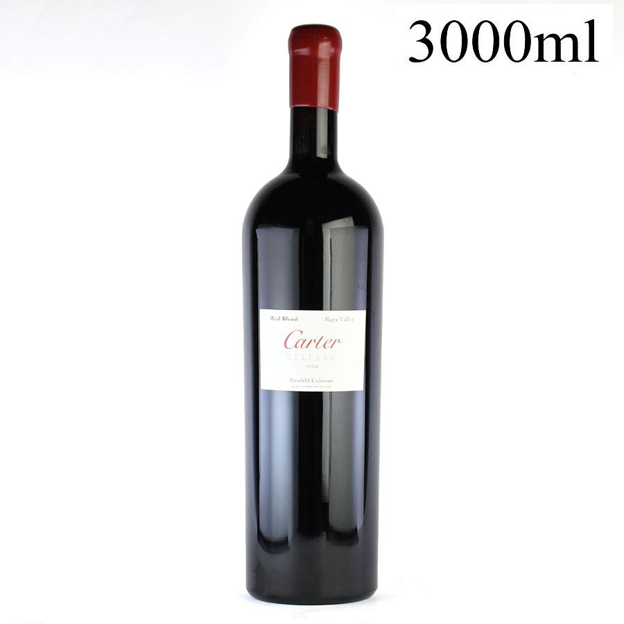 [2009] カーター・セラーズ ホスフェルト コロシアム ダブルマグナム 3000mlアメリカ / カリフォルニア / 赤ワイン[のこり1本]