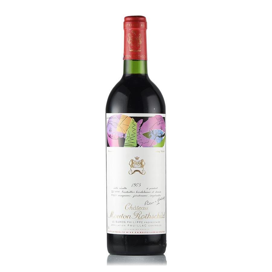 [1975] シャトー・ムートン・ロートシルトフランス / ボルドー / 赤ワイン