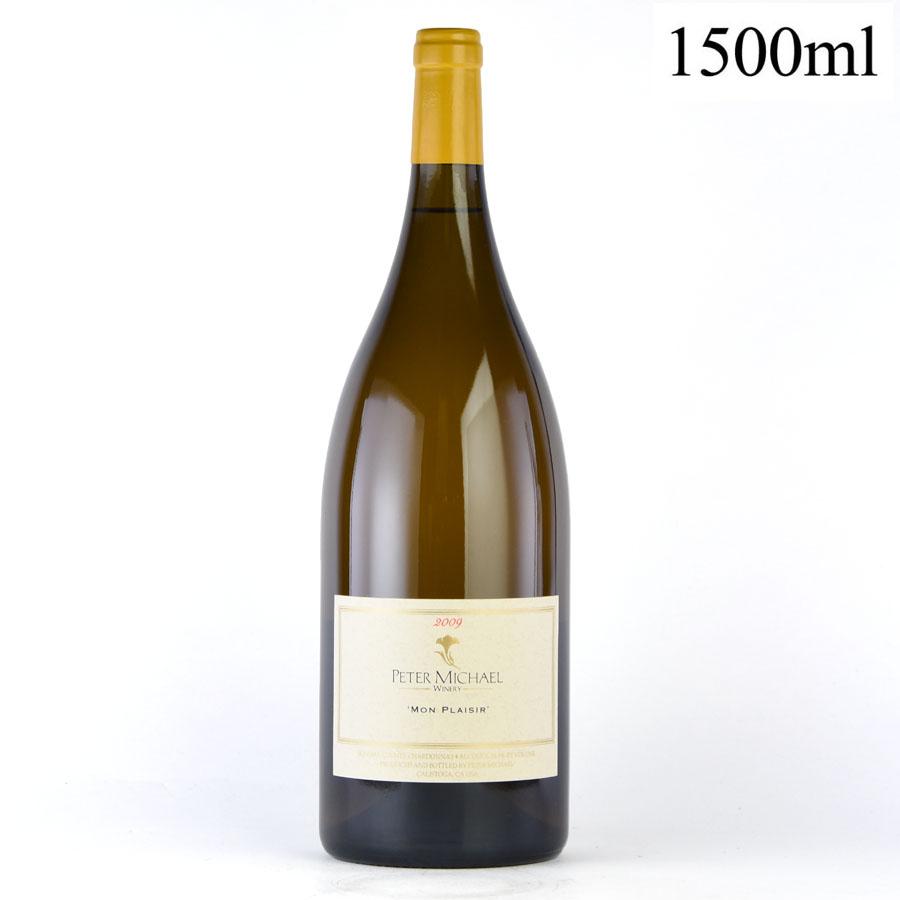 [2009] ピーター・マイケル シャルドネ モン・プレジール マグナム 1500mlアメリカ / カリフォルニア / 白ワイン