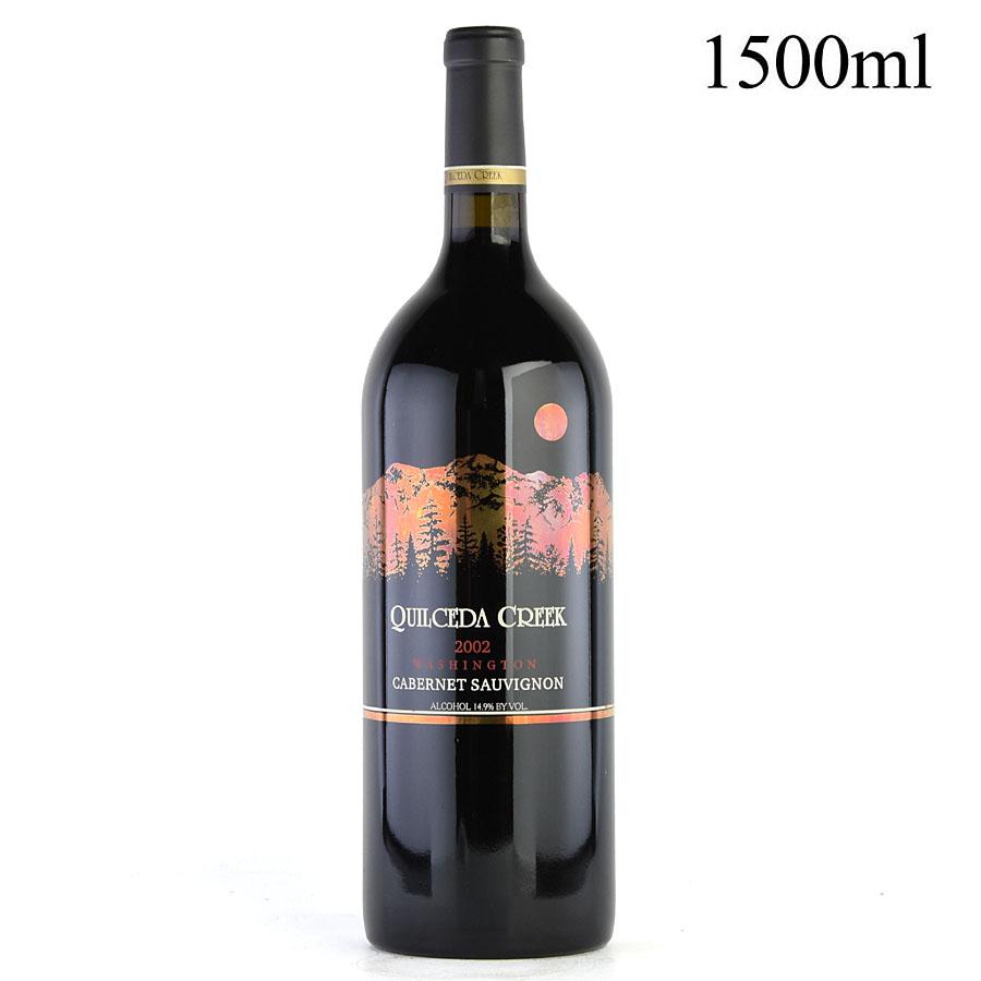 [2002] クイルシーダ・クリーク カベルネ・ソーヴィニヨン マグナム 1500mlアメリカ / ワシントン / 赤ワイン[のこり1本]