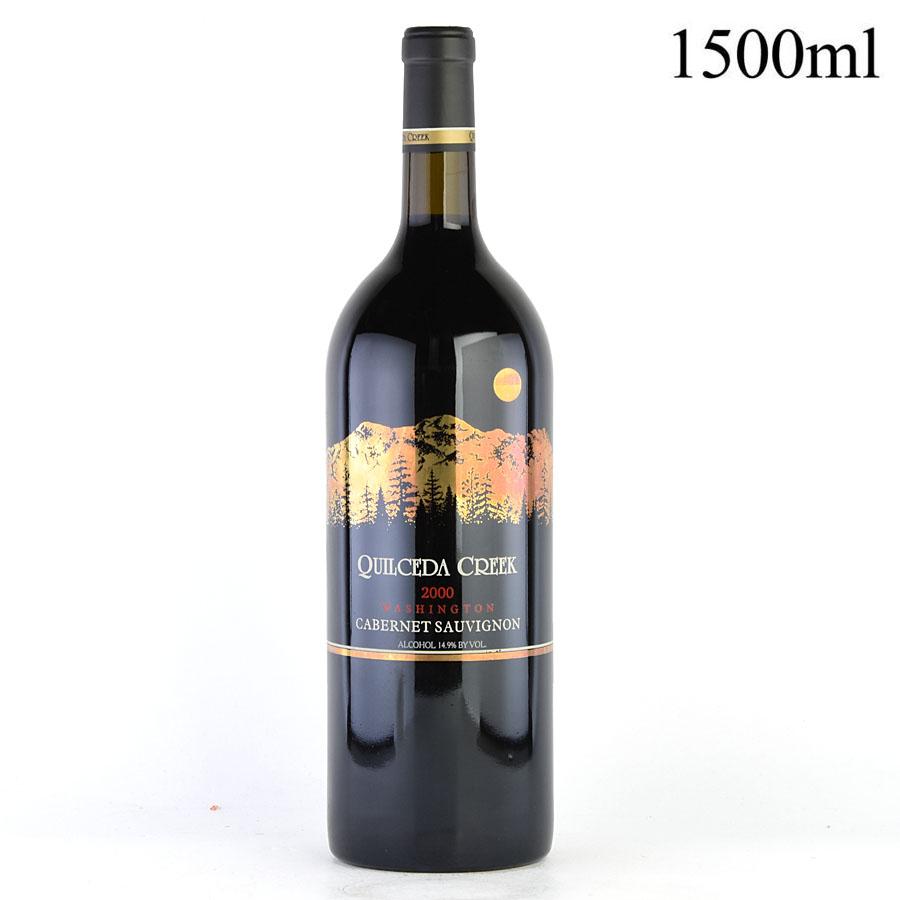 [2000] クイルシーダ・クリーク カベルネ・ソーヴィニヨン マグナム 1500mlアメリカ / ワシントン / 赤ワイン[のこり1本]