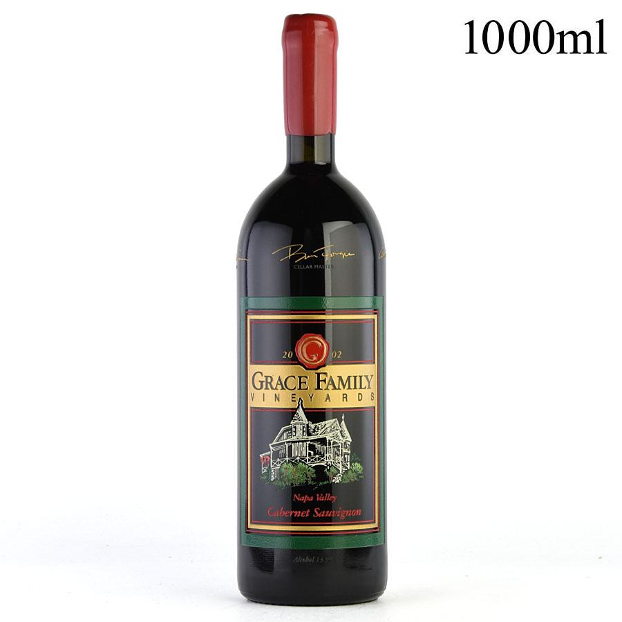 [2002] グレース・ファミリー カベルネ・ソーヴィニヨン 1000mlアメリカ / カリフォルニア / 赤ワイン