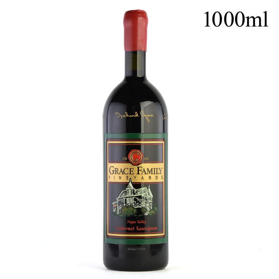 [2000] グレース・ファミリー カベルネ・ソーヴィニヨン 1000mlアメリカ / カリフォルニア / 赤ワイン[のこり1本]