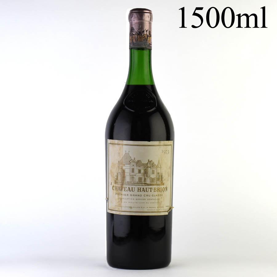 [1973] シャトー・オー・ブリオン マグナム 1500ml ※ラベル汚れフランス / ボルドー / 赤ワイン[のこり1本]