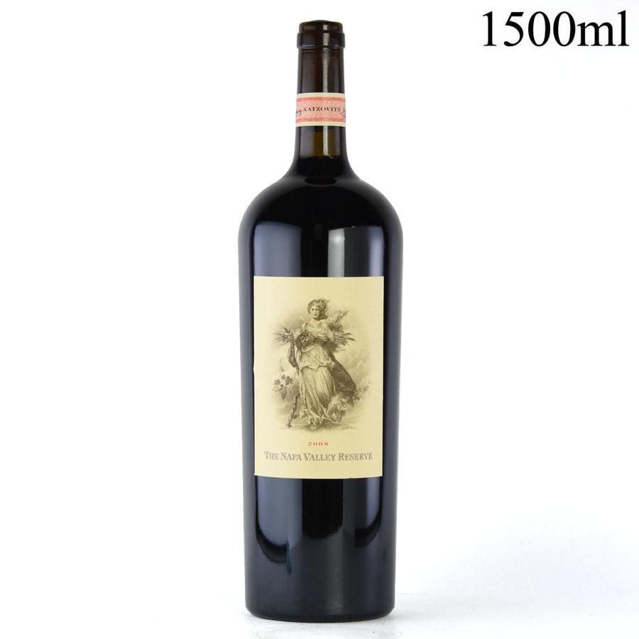 [2008] ザ・ナパ・ヴァレー・リザーブ マグナム 1500mlアメリカ / カリフォルニア / 赤ワイン[のこり1本]