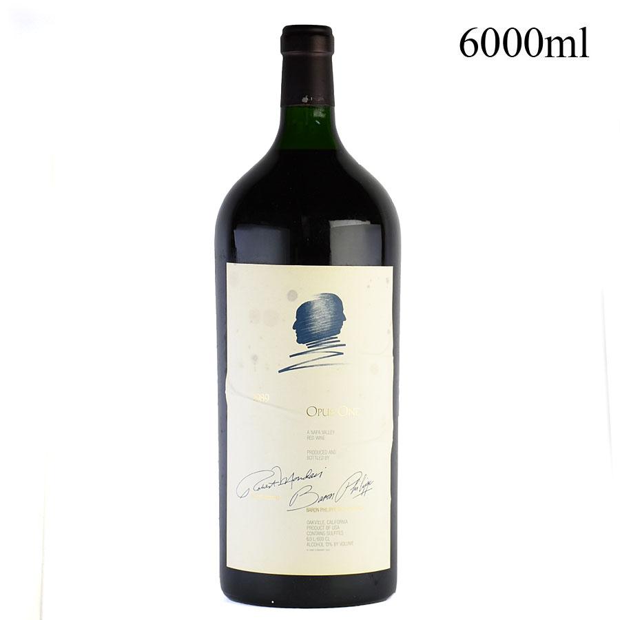[1989] オーパス・ワン 6000ml ※ラベルしわ・汚れ、コルク下がりアメリカ / カリフォルニア / 赤ワイン[outlet][のこり1本]