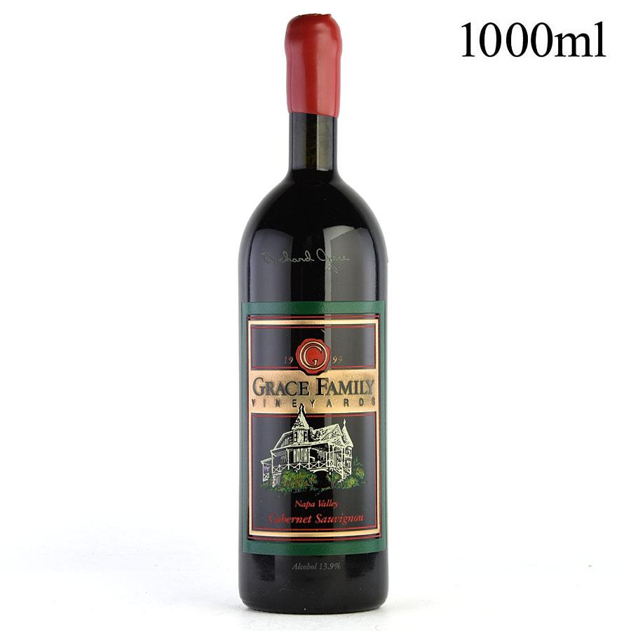 [1999] グレース・ファミリー カベルネ・ソーヴィニヨン 1000mlアメリカ / カリフォルニア / 赤ワイン[のこり1本]