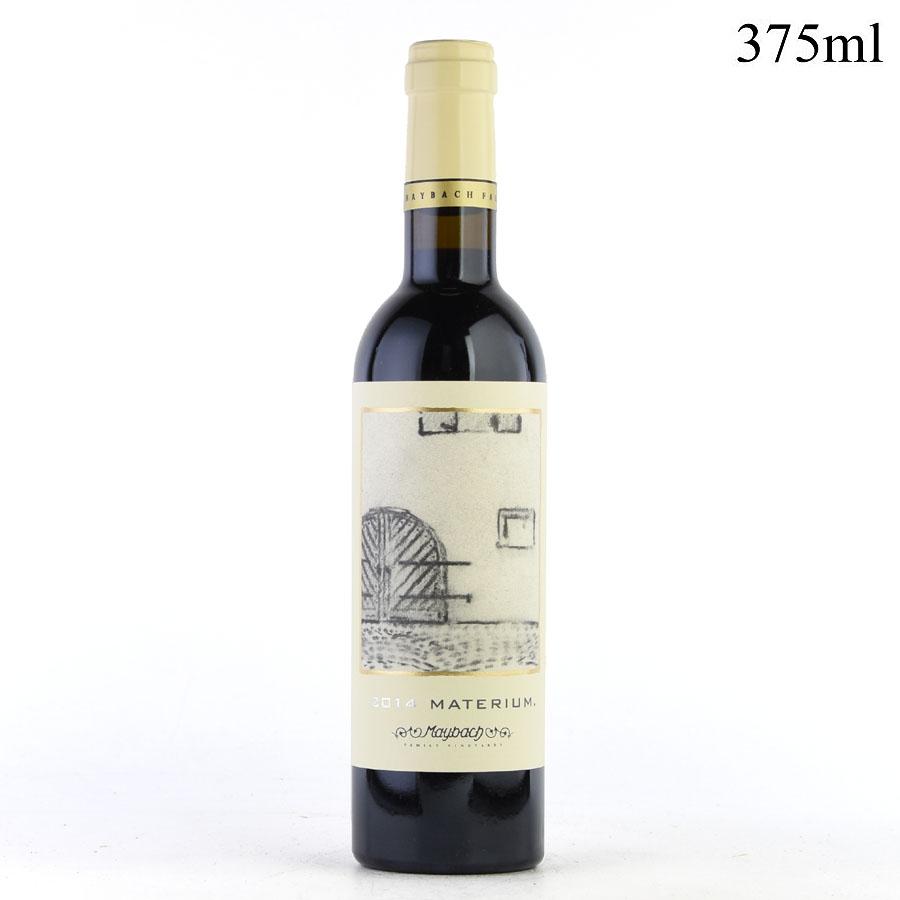 [2014] マイバッハ【メイバック】 マタレアム カベルネ・ソーヴィニヨン ハーフ 375mlアメリカ / カリフォルニア / 赤ワイン