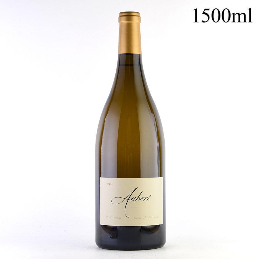 [2014] オーベール シャルドネ UV-SLヴィンヤード マグナム 1500mlアメリカ / カリフォルニア / 白ワイン[のこり1本]