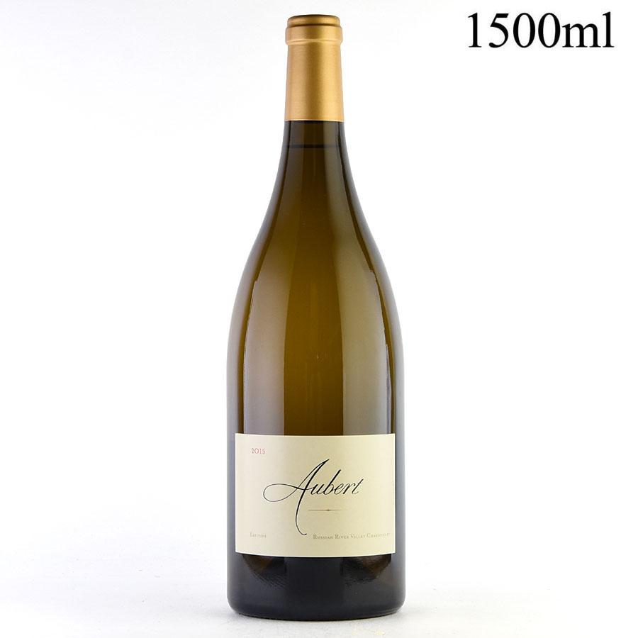 [2015] オーベール シャルドネ イーストサイド・ヴィンヤード マグナム 1500mlアメリカ / カリフォルニア / 白ワイン[のこり1本]