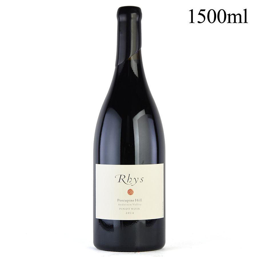 [2014] リース ポーキュパイン・ヒル ピノ・ノワール マグナム 1500mlアメリカ / カリフォルニア / 赤ワイン[のこり1本]