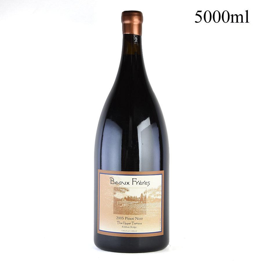 [2005] ボー・フレール ピノ・ノワール アッパー・テラス リボン・リッジ 5000ml ※ロウキャップ割れアメリカ / オレゴン / 赤ワイン[のこり1本]