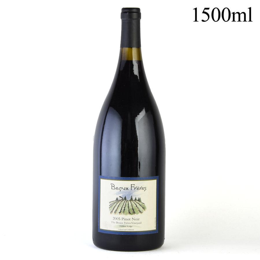 [2005] ボー・フレール ピノ・ノワール ボー・フレール・ヴィンヤード リボン・リッジ マグナム 1500mlアメリカ / オレゴン / 赤ワイン